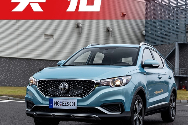国产高颜值SUV,颜值堪比奔驰,智能互联功能,预计3月上市
