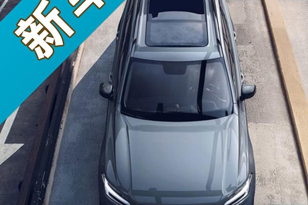 高性价比的中大型SUV,改款后造型更酷,可以考虑一下…