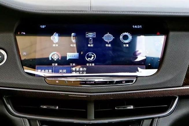 三款豪华中大型车大比拼,谁是最聪明的智能互联车型?