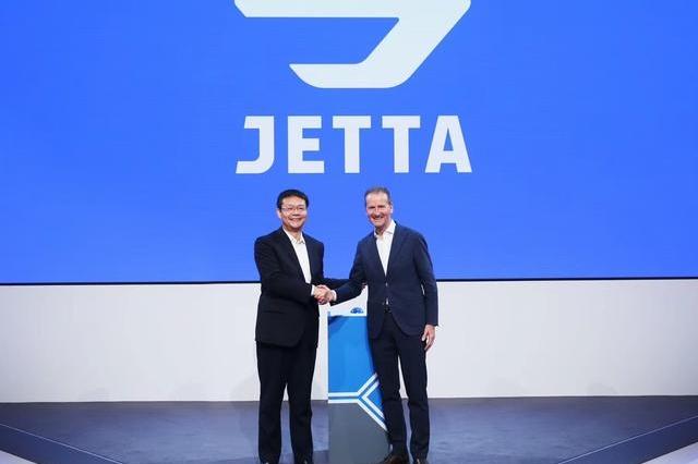 """捷达""""独立"""",三款新车将在4月正式亮相,第三季度正式销售"""
