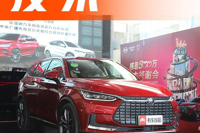 对标Model X?号称中国第二快SUV,4.4秒破百、续航600km!