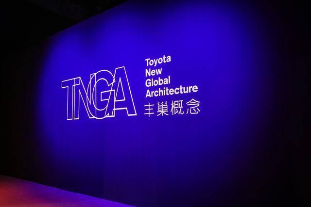 意欲丰田,只认TNGA?后面还有CKNL呢