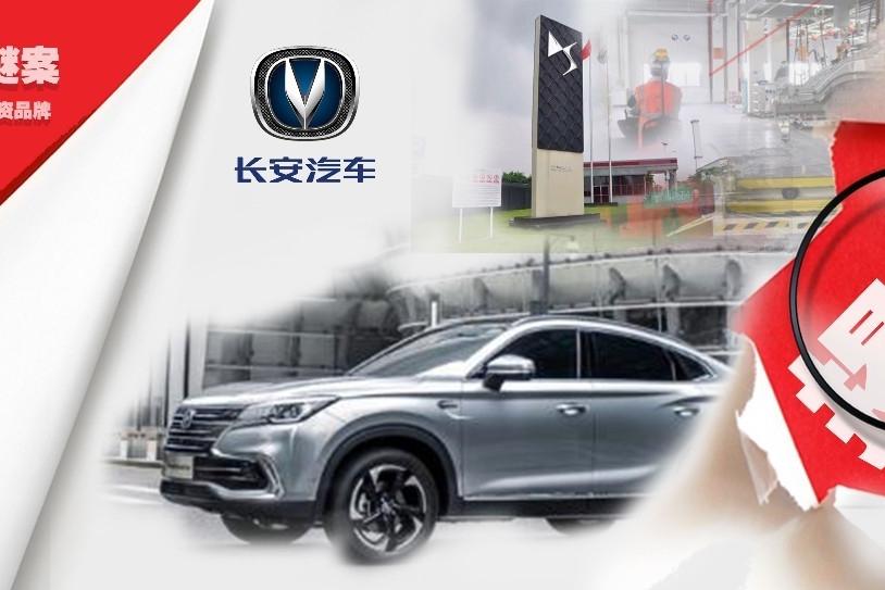 部分经销商回应CS85非热销车型 分摊DS过剩产能是主因丨汽车预言家