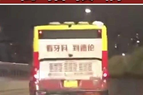 路上偶遇一台排气会喷火的公交车,莫非改装了偏时点火丨街拍投稿360期