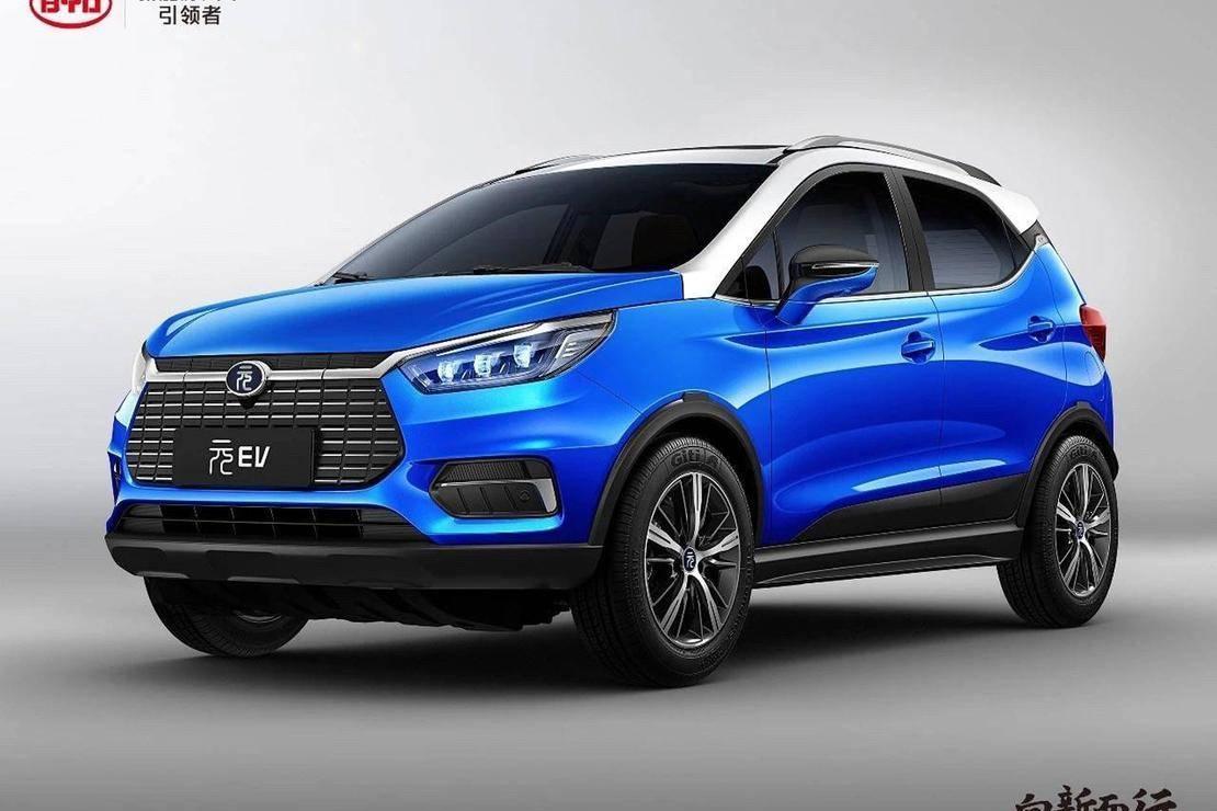 比亚迪元 EV360 2019 款北京行情调查:顶配升级在售/可提现车