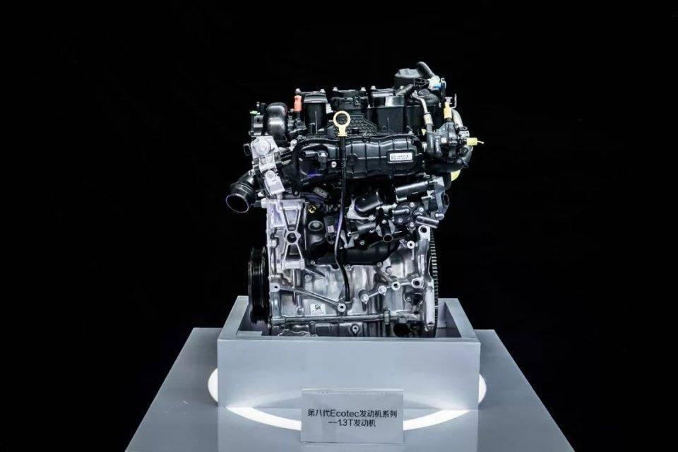 上汽通用动力全面升级 引入全新动力系统