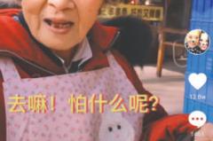 98岁吃货奶奶火了 谁说女人上了年纪就不能开车?