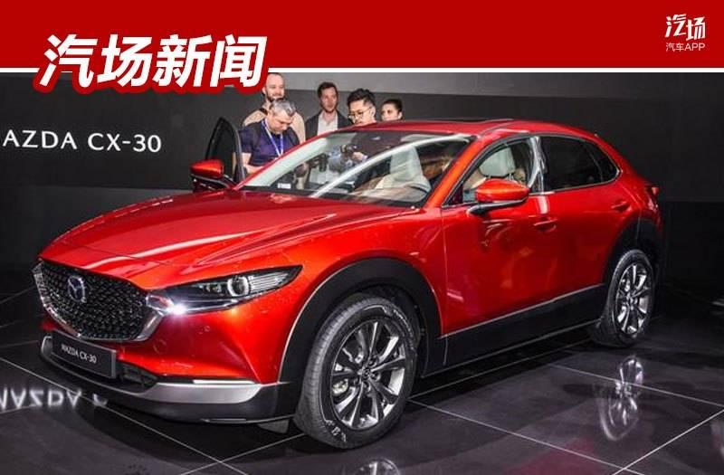【日内瓦车展】马自达全新SUV亮相,网友说:比CX-4更好看