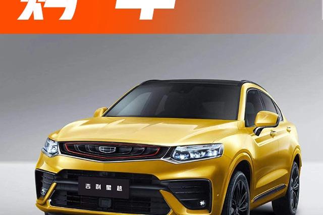 回头率100%,又有4款国产SUV即将上市,造型超拉风!