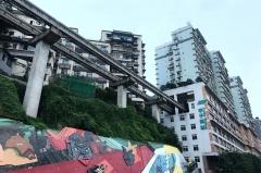 重庆的这些网红拍照胜地 小仙女来了也不想走