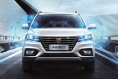荣威RX5智联网钛金版上市 增ADAS系统/售15.98万元
