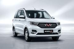 五菱宏光三款新车上市 售价4.58-7.68万元