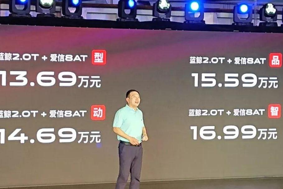 长安CS85 COUPE卖13.69万元起,2.0T+爱信8AT真的很能干!