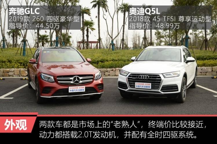 40万买豪华SUV,这两款让我犯愁了,该怎么选?