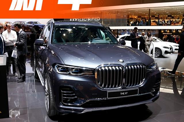 宝马家族最大SUV!新车轴距3米1,预计年内进入中国