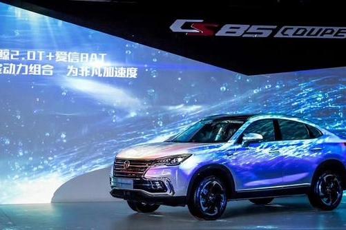 售价13.69万起,长安CS85 COUPE树立中国轿跑SUV新风尚?