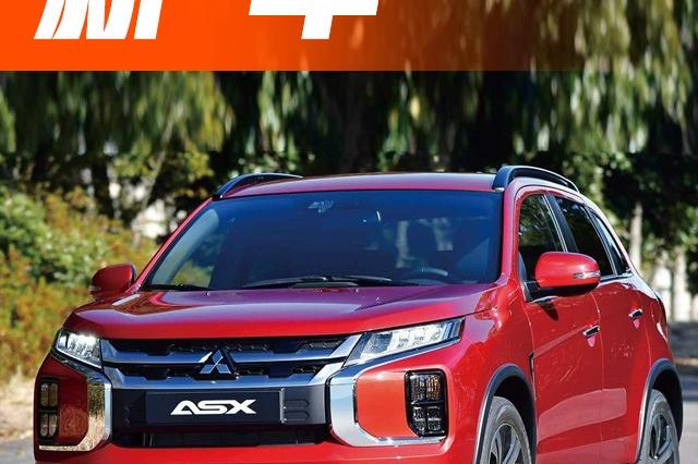 2.0L+CVT,外观帅、配置高!这台SUV进入国内或将成爆款!