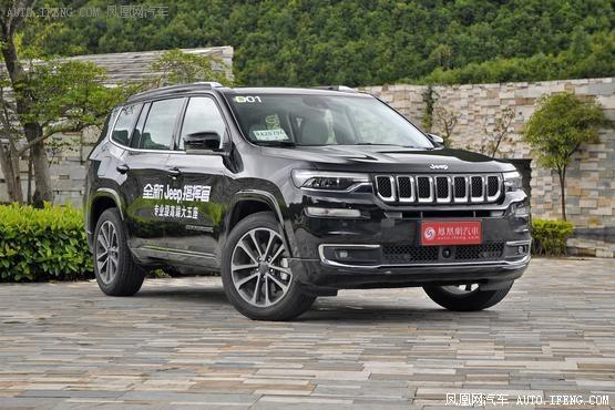 Jeep指挥官现金直降5千元 店内现车销售