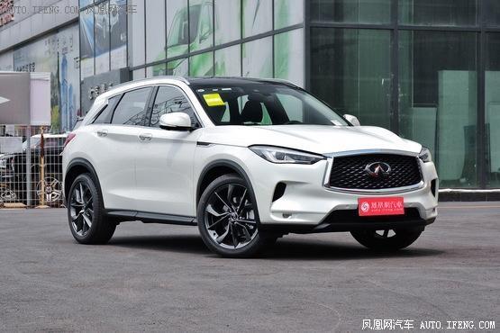 广州英菲尼迪QX50热销中 现金优惠4万元