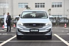 吉利嘉际9.98万起售,能否抢占GL6、途安、宋MAX等主流小型MPV市场?