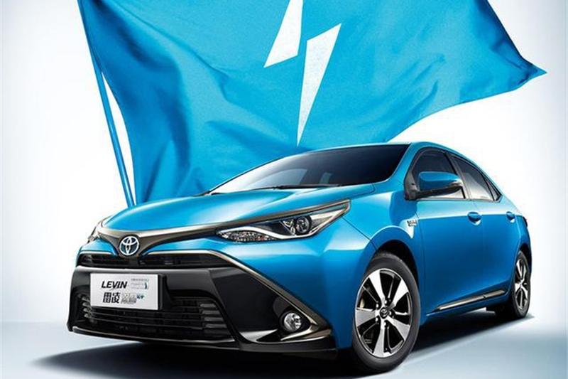 丰田新能源雷凌双擎E+正式上市 混动车型 补贴丰厚
