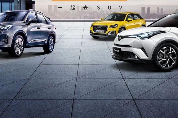 """买""""国五""""车上不了牌?这10款SUV全都是国六排放,可以放心买!"""
