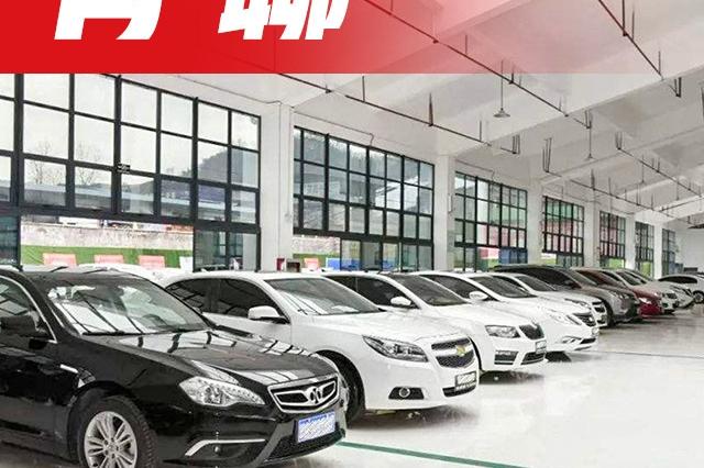 买车想要保值率高,这几点你必须知道!