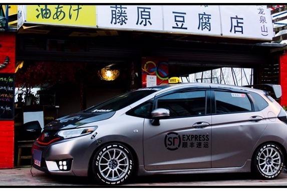 豆腐店用本田