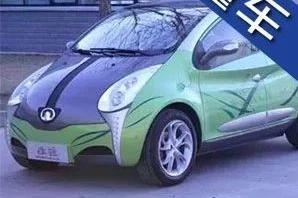 10年前的纯电汽车长啥样?国产品牌竟然是先驱!