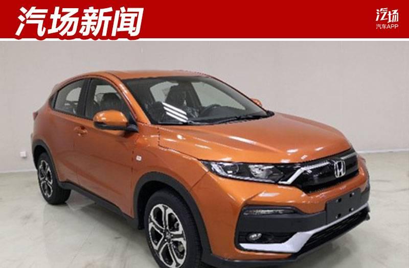 跑得最快的小SUV,本田新XR-V换新思域同款1.5T,满足国六