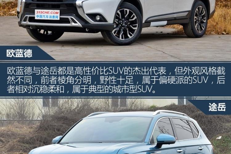 20万内高性价比SUV,别的不敢说,但这两款绝对值得选择!