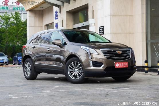 广州凯迪拉克XT5优惠6万 欢迎赏鉴试驾