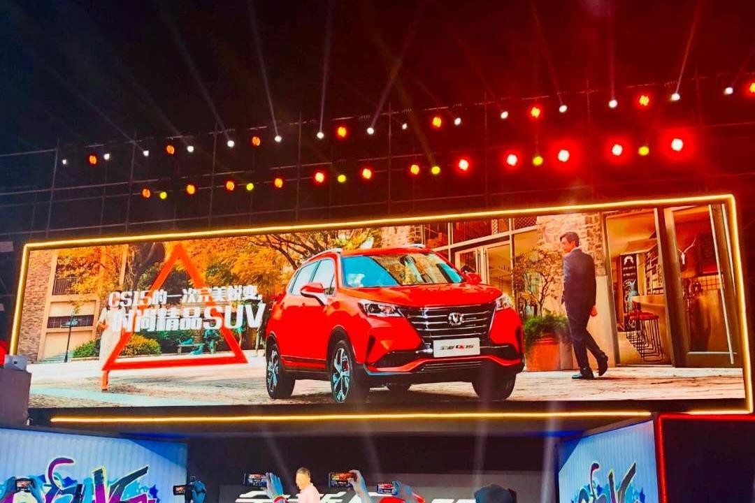 能买到最便宜又靠谱的SUV上市啦,仅5.59-7.89万元,心动不如行动