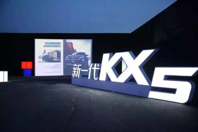 定价很亲民,颜值胜欧巴,新KX5让自主品牌抖三抖