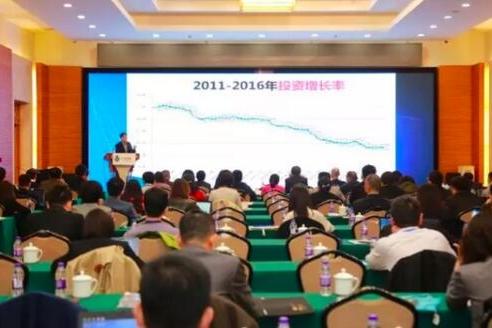 出席中国能源周