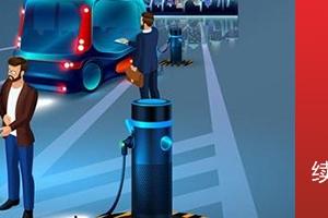 6秒破百,续航超400公里,红旗首款纯电SUV配置曝光!