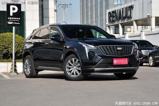 广州凯迪拉克XT4限时优惠 让利高达1万