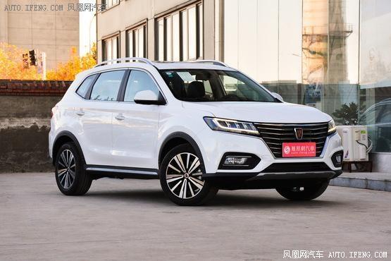 荣威RX5 2019款降价2万元 欢迎垂询