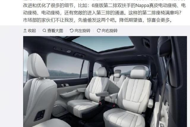 车库快评:李想曝光理想智造ONE内饰图,超高配置比肩宝马X7?