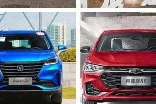 亚洲龙卖20.88万,新速腾卖13.18万,这几天还有什么好车上市?