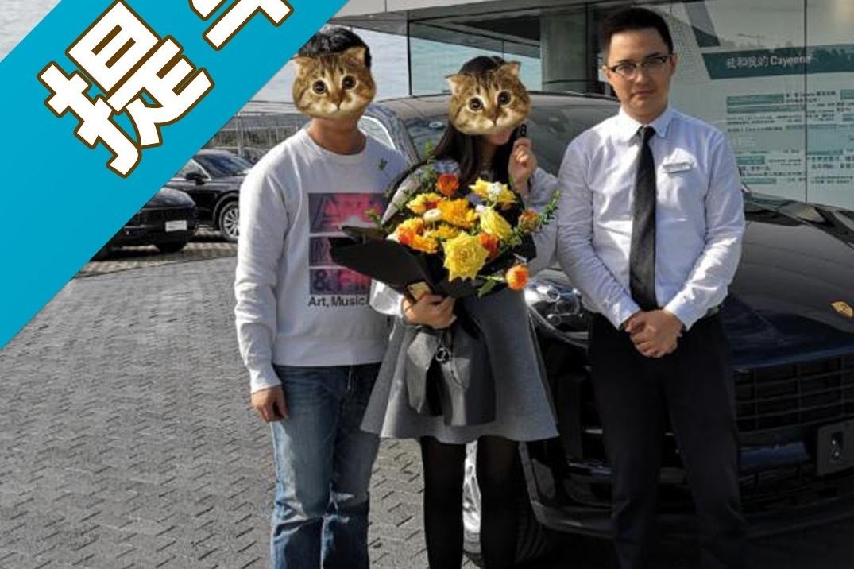和媳妇去买车,可她却看上了别人的911...我好担忧!