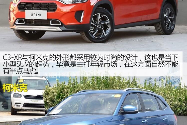 月入4000也养得起,精明的人10万元买SUV都会选它俩!