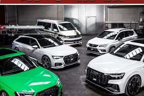 ABT 2019打造的当红车型,可谓台台都是精品之作!