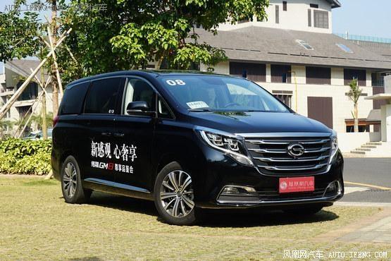 传祺GM8现金优惠0.8万元 店内现车销售