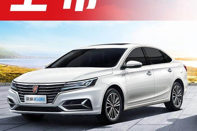 """6.98万起,这台国产家轿新出PLUS款,号称""""朗逸升级版""""!"""