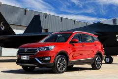 汉腾推X5/X7S新车型 售5.98-7.88万元