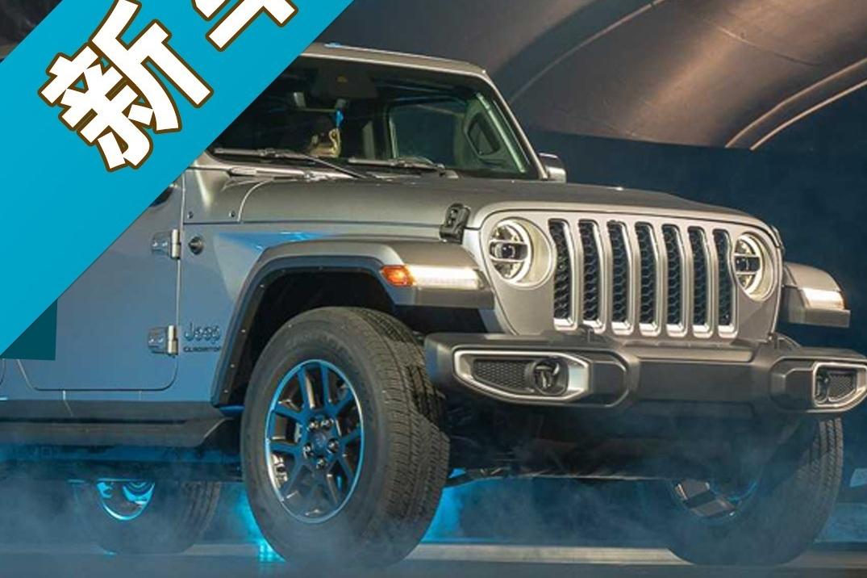 Jeep皮卡即将上线!提供8速自动和6速手动变速箱,载货利器
