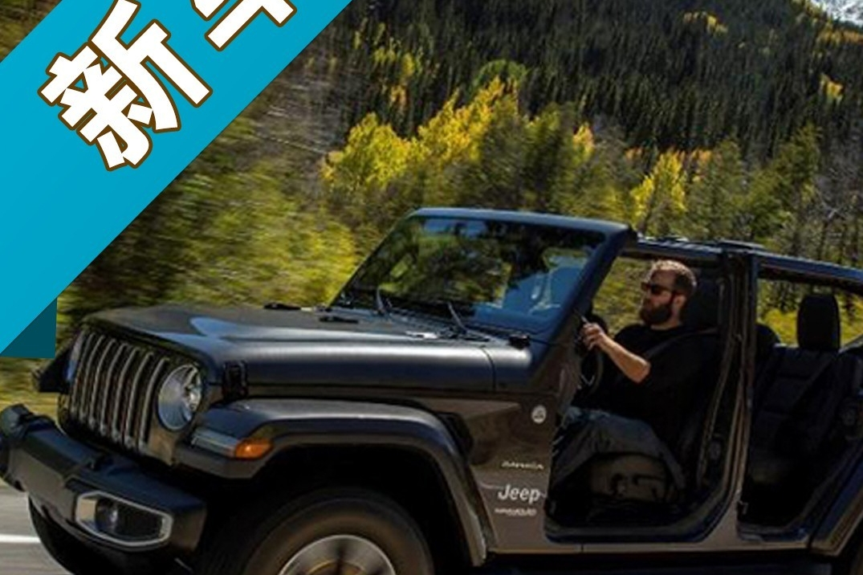 Jeep牧马人电动敞篷版上市!回头率爆表,心动了没?