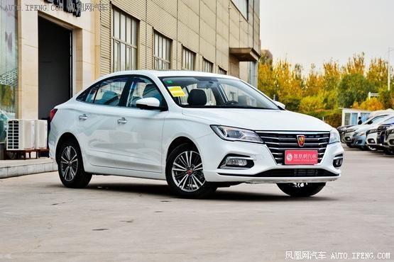 荣威i5 2019款最高降价1.3万 欢迎垂询