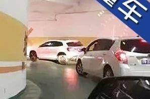 在地下停车场,千万别做这几件事!